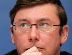 Юрий Луценко уже знает, кто стоит за пытками активистов Автомайдана