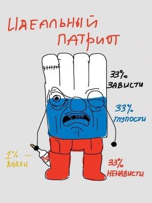 """Боевики """"ДНР"""" обещают не расстреливать донецкого мэра Лукьянченко, но требуют опредилиться - с кем он - Цензор.НЕТ 4892"""