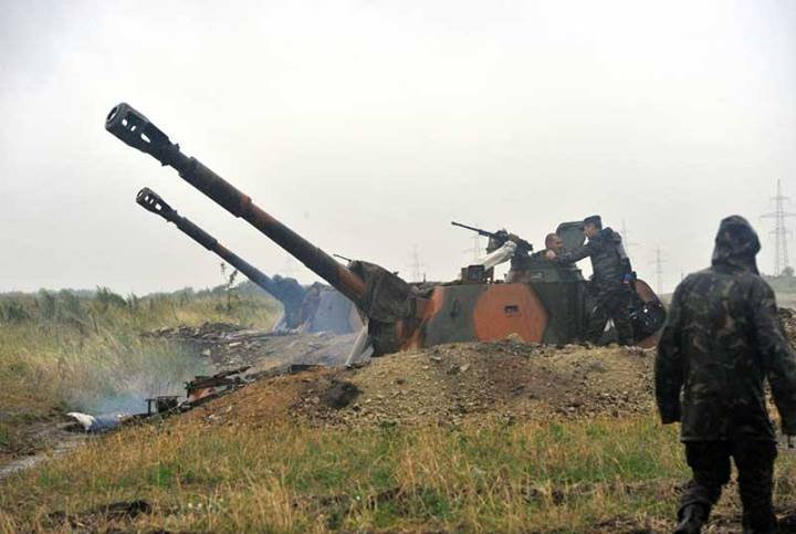 газеты знакомств украина луганская область