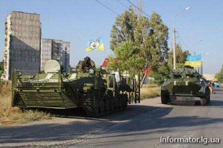 Украинские солдаты вели контрнаступление на Новоазовск (фото)