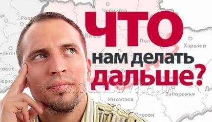 Жители Горловки начинают прозревать - в ДНР нет ни работы ни денег
