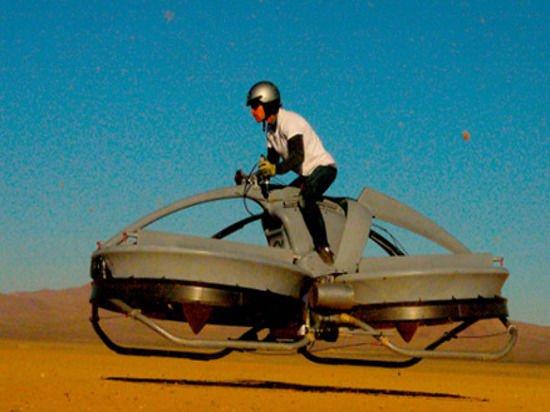 Летающий мотоцикл как сделать 569