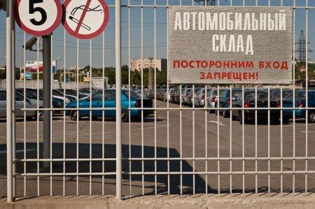 """Отечественный АвтоПром. Экскурсия на завод АО """"ЗАЗ"""""""