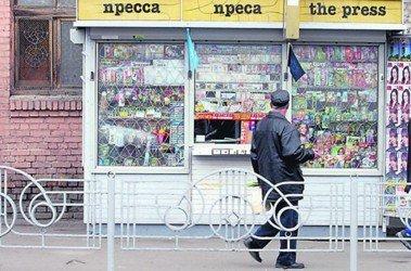 В Киеве открыли доступ к базе существующих в городе киосков
