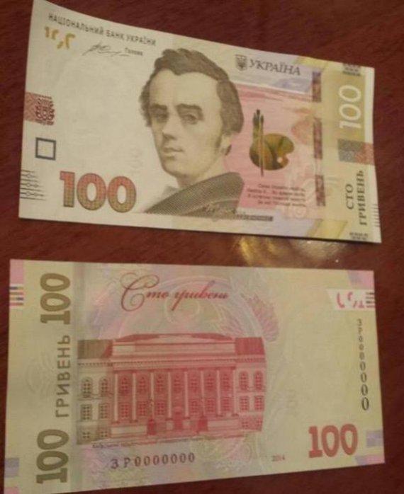 Банкнота 100 гривен новая 1 zloty 2008год стоимость монеты