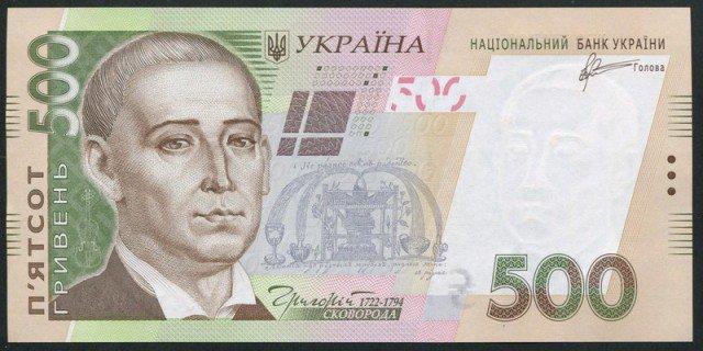 """Результат пошуку зображень за запитом """"500 грн"""""""