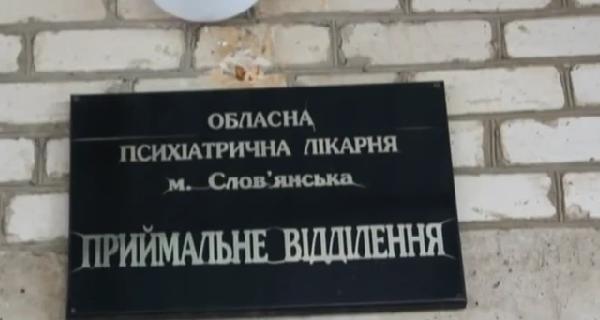Новости красного лимана украина