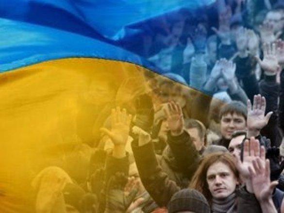 Картинки по запросу народ Украины