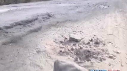 Пекельне шосе у Світловодську. ВІДЕО