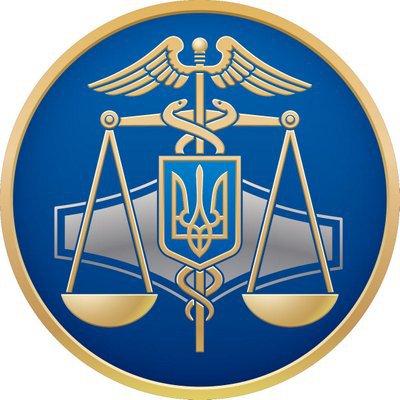 Керівники ДФС намагаються повернутися в режимі ТУРБО. Тетяна Козаченко