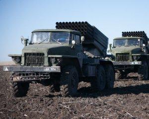 """Поблизу одного з сел на Донбасі найманці розчохлили """"Гради"""""""