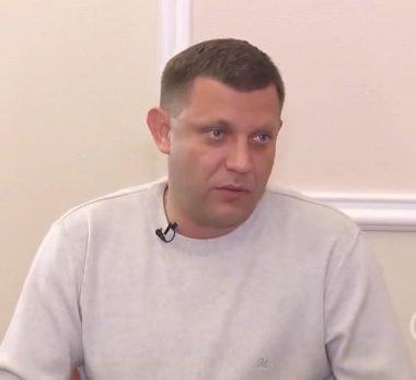 """Ватажок ДНР """"злив"""" Суркова. ВІДЕО"""