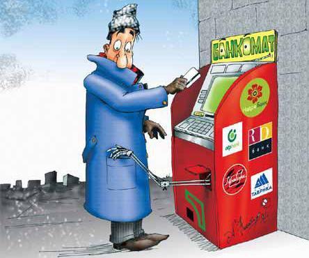 Як викликати поліцію за допомогою PIN-коду в банкоматі