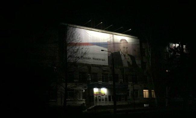 """Оккупационные """"власти"""" Севастополя решили ограничить доступ к мобильному Интернету для экономии электричества - Цензор.НЕТ 1308"""