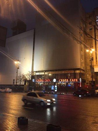 У колишньому штабі революції на Майдані відкрилося кафе