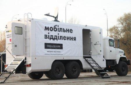 Ощадовские подразделения отправляются на восток. Андрей Пышный
