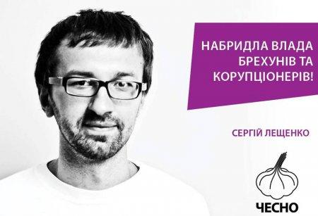 Будет ли в Украине новый премьер-министр и генеральный прокурор? Сергей Лещенко