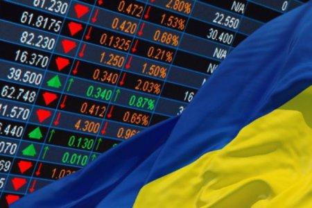 Серед акціонерів Української біржі більше немає росіян