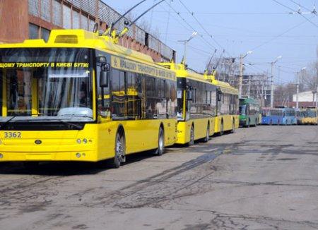 Киян та броварчан побалували мрією про міжміський тролейбус