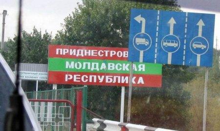 СБУ провела спецоперацию на границе с Приднестровьем (ТВ, видео)