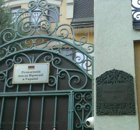 Дива у «законі»: Учора будинок охоронця Януковича, сьогодні резиденція посла
