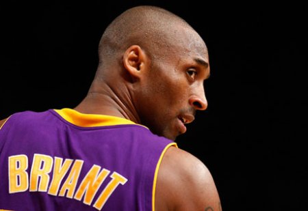 Світовий баскетбол полишає легенда