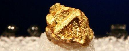 Искусственное золото - инновация израильских ученых