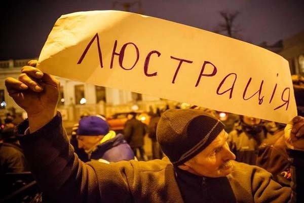 Люстрація не торкнулася жодного судді в Україні, - Козаченко