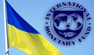Украина может остаться без денег МВФ
