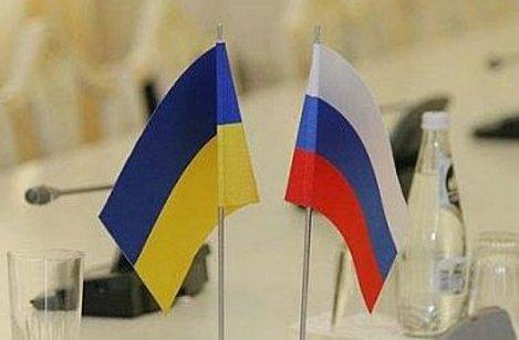 Кредит украина россия