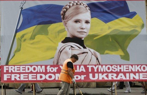 PR-кампания по освобождению Тимошенко обошлась в полмиллиона евро, - Der Spiegel