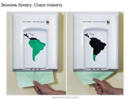 Самая мощная социальная реклама. ФОТО