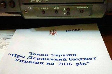 Бюджет-2016. Диагноз: безответственность. Богдан Данилишин