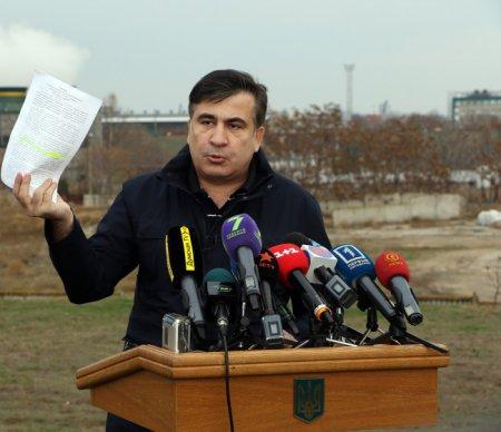 В Одесском припортовом заводе решили судиться с Саакашвили