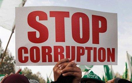 Как борются с коррупцией в разных странах мира