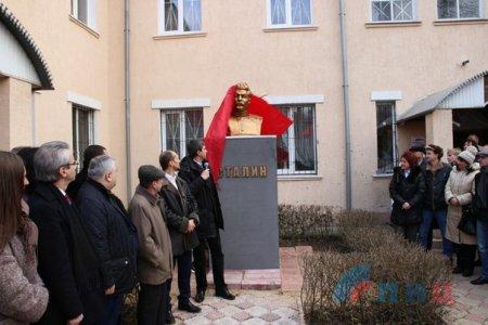 В Луганске торжественно открыли памятник Сталину. ФОТО