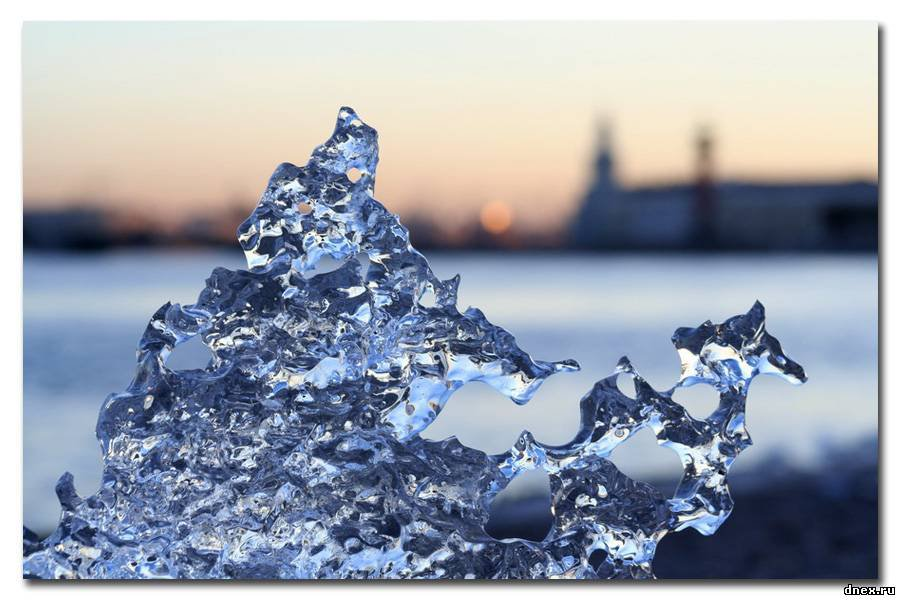 картинки осколок льда тебе