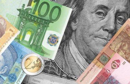 Курсы валют на сегодня, 14.02.2017