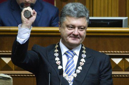 Українці оцінили діяльність Петра Порошенка на посаді президента України. Інфографіка