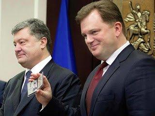 Киевский губернатор Максим Мельничук: полгода личного обогащения, коррупция и уничтожение ресурсов области