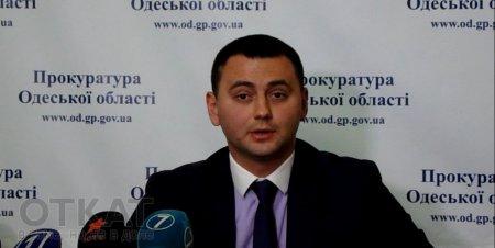 """Генеральный и его команда: """"обновленная"""" прокуратура Юрия Луценко"""