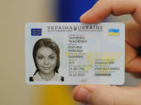 Аваков: Первые ID-карты 14-летним будут оформлять бесплатно