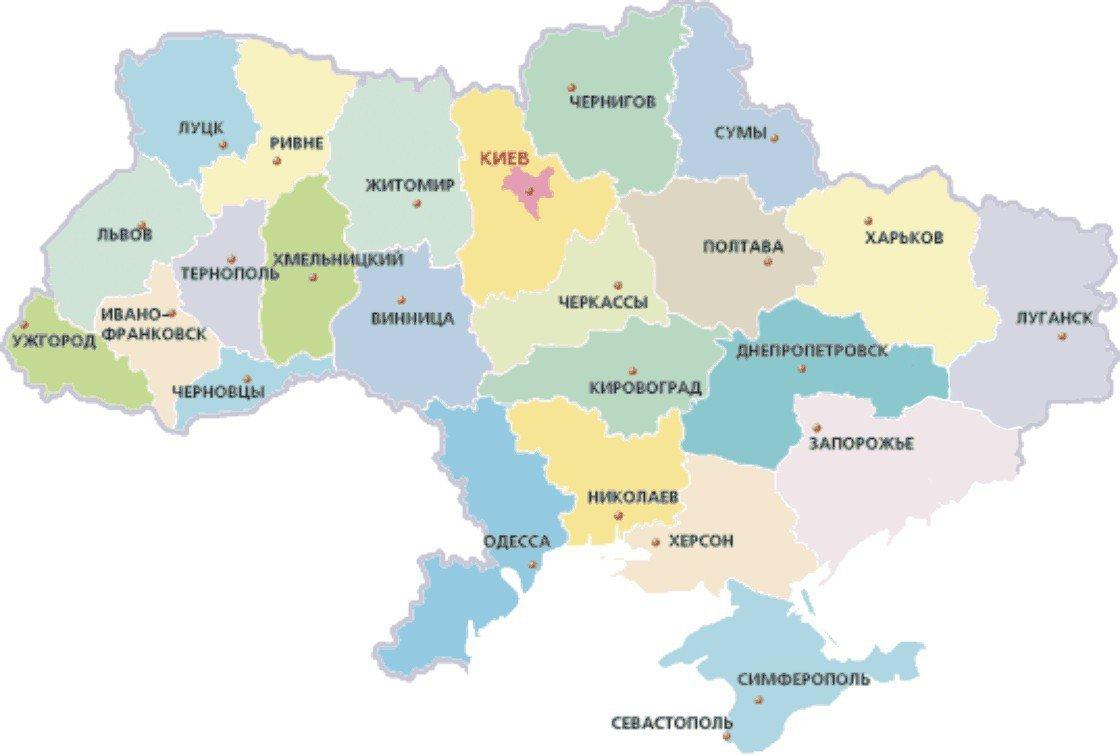 карта украини с гарадами с видио