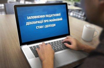 Своевременный запуск системы е-декларирование под угрозой срыва - эксперт