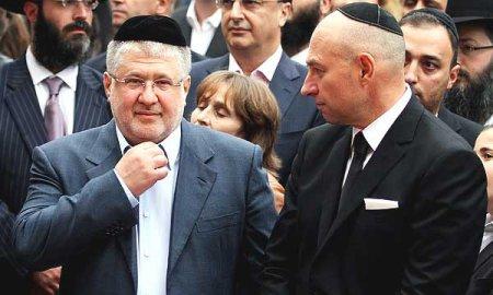 """Что ждет """"Приватбанк"""" - один из системно важных банков Украины"""