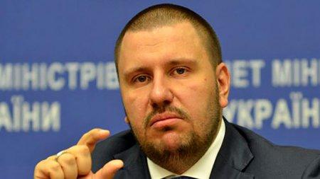 Экс-министра доходов и сборов Клименко вызвали на допрос в ГПУ