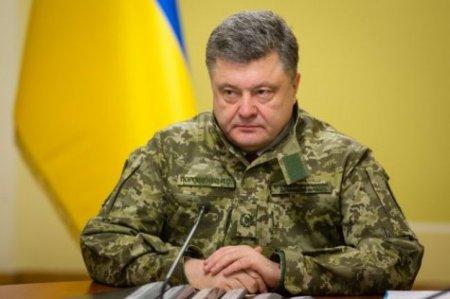 В случае серьезной эскалации в зоне боевых действий Порошенко может ввести военное положение