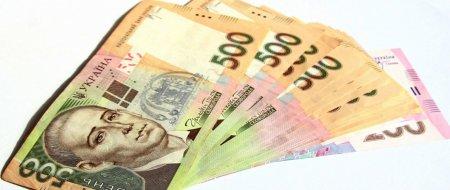 Судьба гривны в ближайшие дни - прогноз Atlant Finance