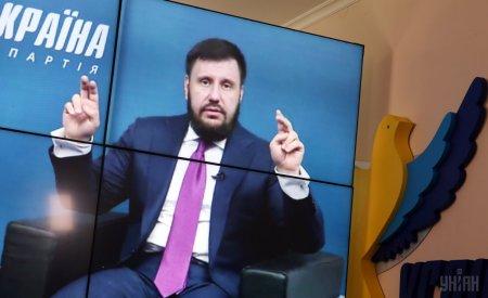 Экс-министр доходов и сборов Украины Александр Клименко и бизнесмен Сергей Курченко нанесли Украине 198 млрд гривен убытков