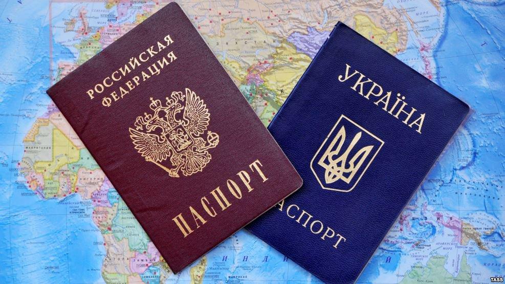 вакансии: Академгородок можно ли из крыма выехать в европу потребуется сильный